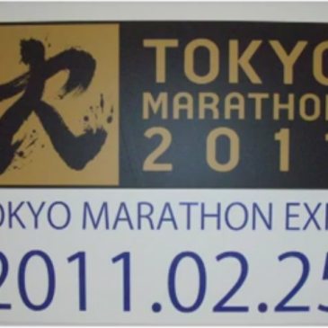Tokyo Marathon Feb'11