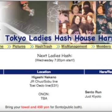 Tokyo Ladies H3 '11