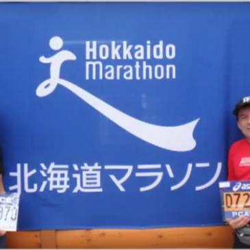 Hokkaido Marathon '13