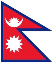GPX Track Nepal