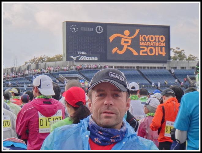 Tm Kyoto