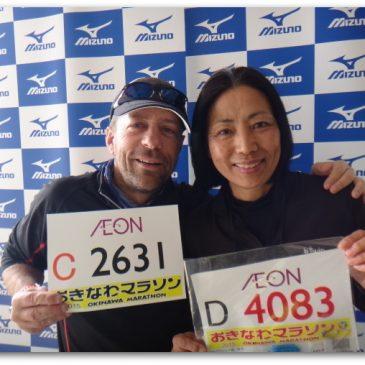 Okinawa Marathon '15