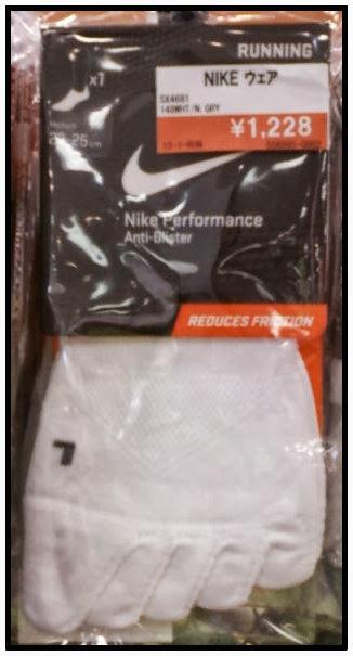 Nike 5toes