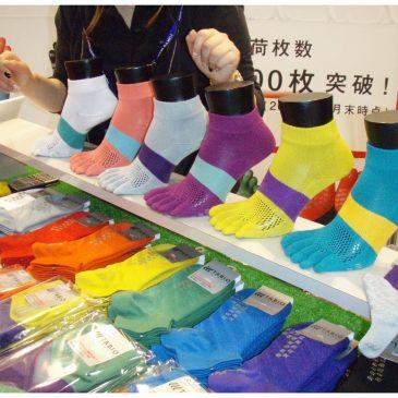 The Story of Toe socks