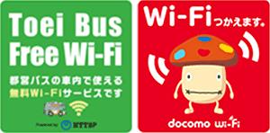 wi-fi_01