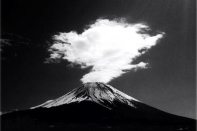 All Around Mt Fuji Run