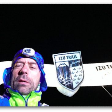 Izu Trail Journey '17