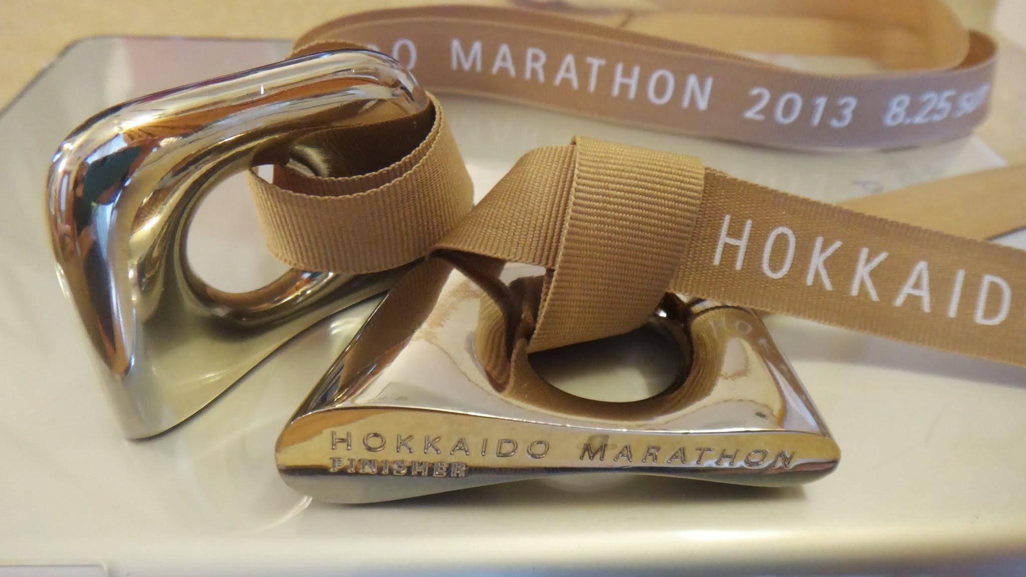 Hokkaido Medal
